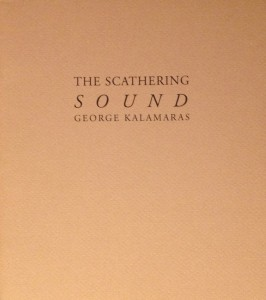 The Scathering Sound (2009)