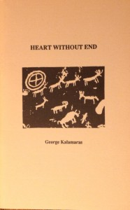 Heart Without End (1986)